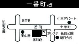 map_itiban2018